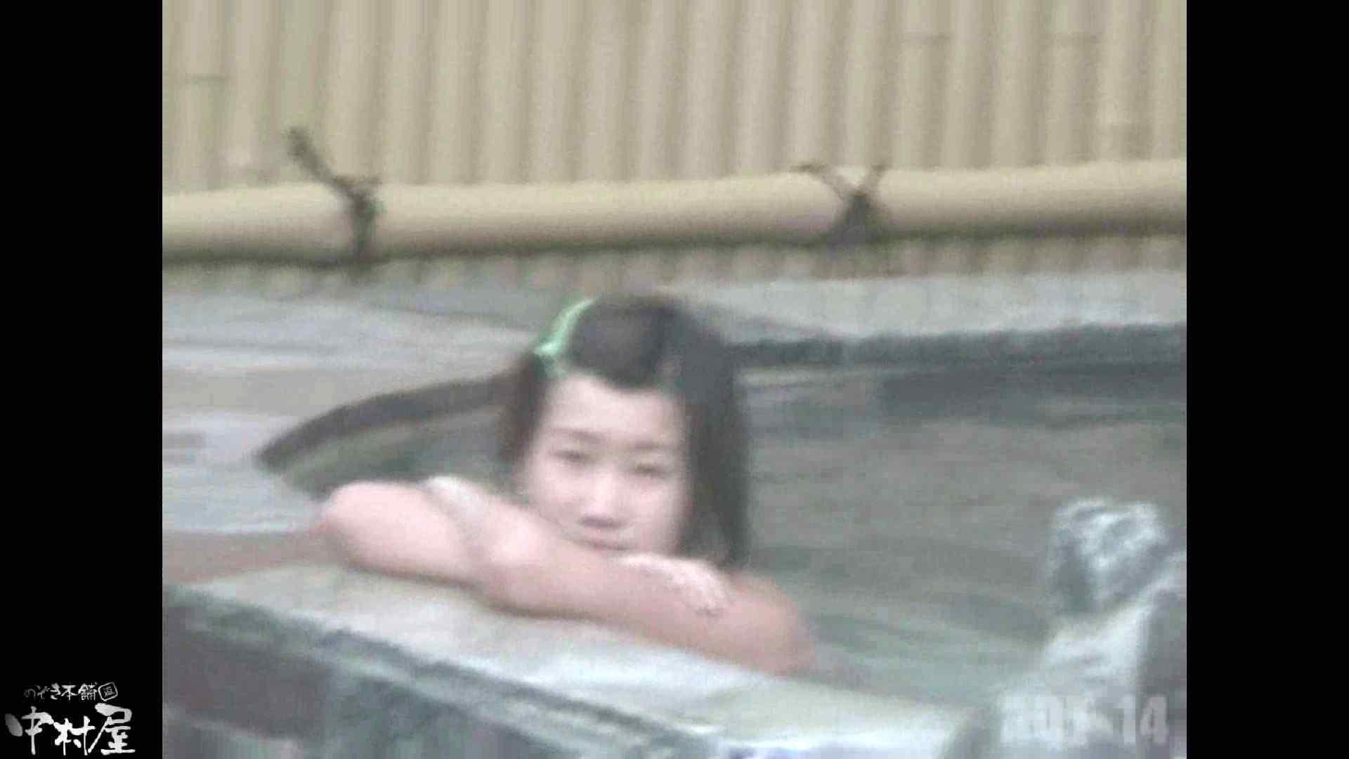 おまんこ|Aquaな露天風呂Vol.878潜入盗撮露天風呂十四判湯 其の十|のぞき本舗 中村屋