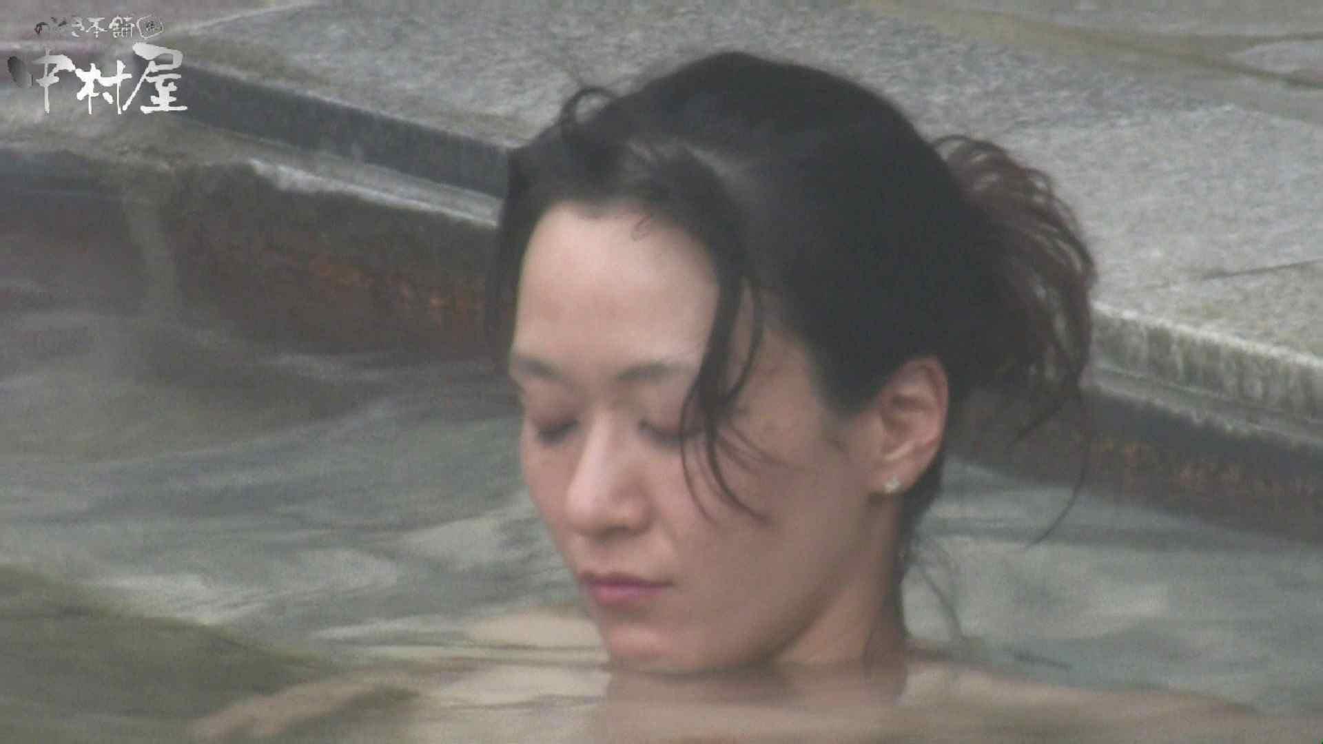 おまんこ|Aquaな露天風呂Vol.928|のぞき本舗 中村屋