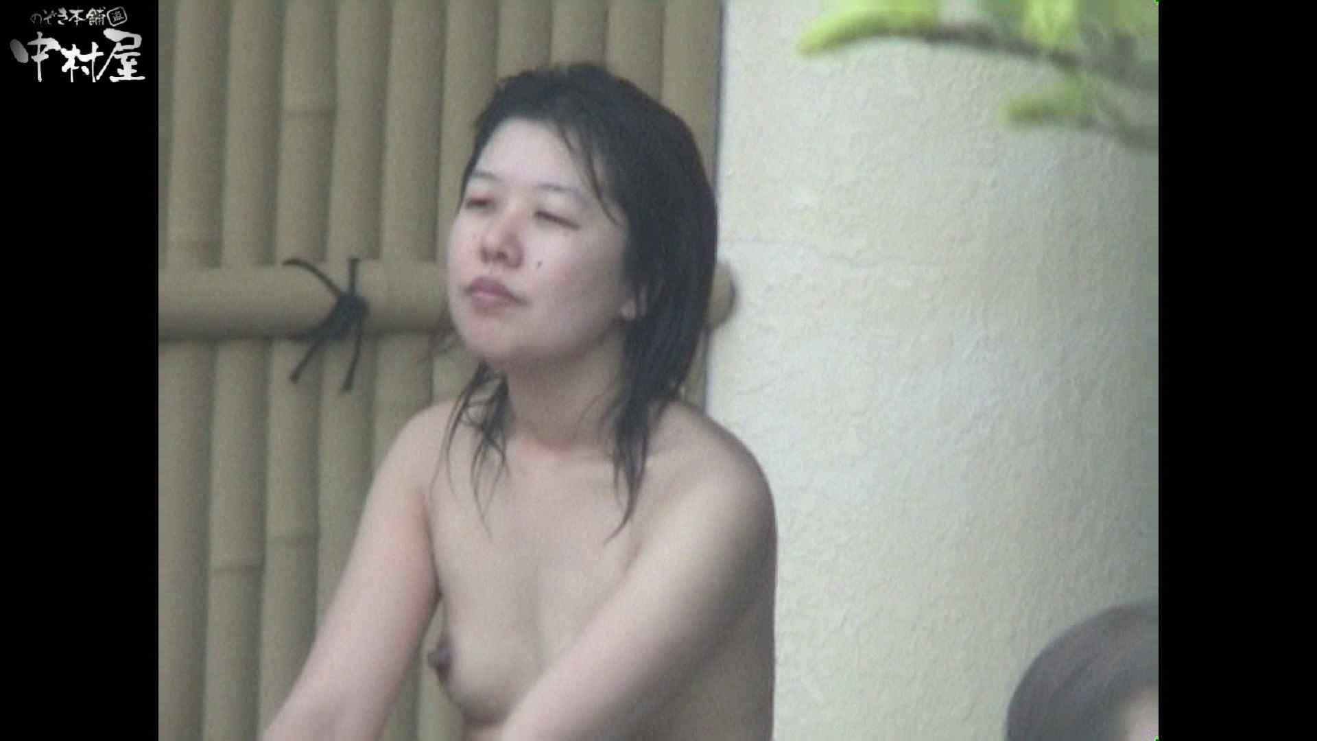 おまんこ|Aquaな露天風呂Vol.937|のぞき本舗 中村屋