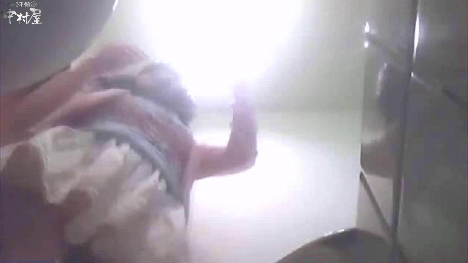 おまんこ|解禁!海の家4カメ洗面所vol.07|のぞき本舗 中村屋