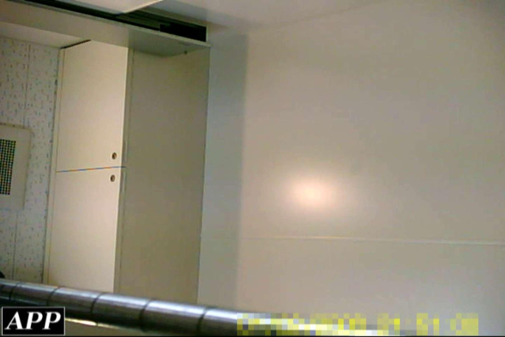おまんこ|3視点洗面所 vol.101|のぞき本舗 中村屋