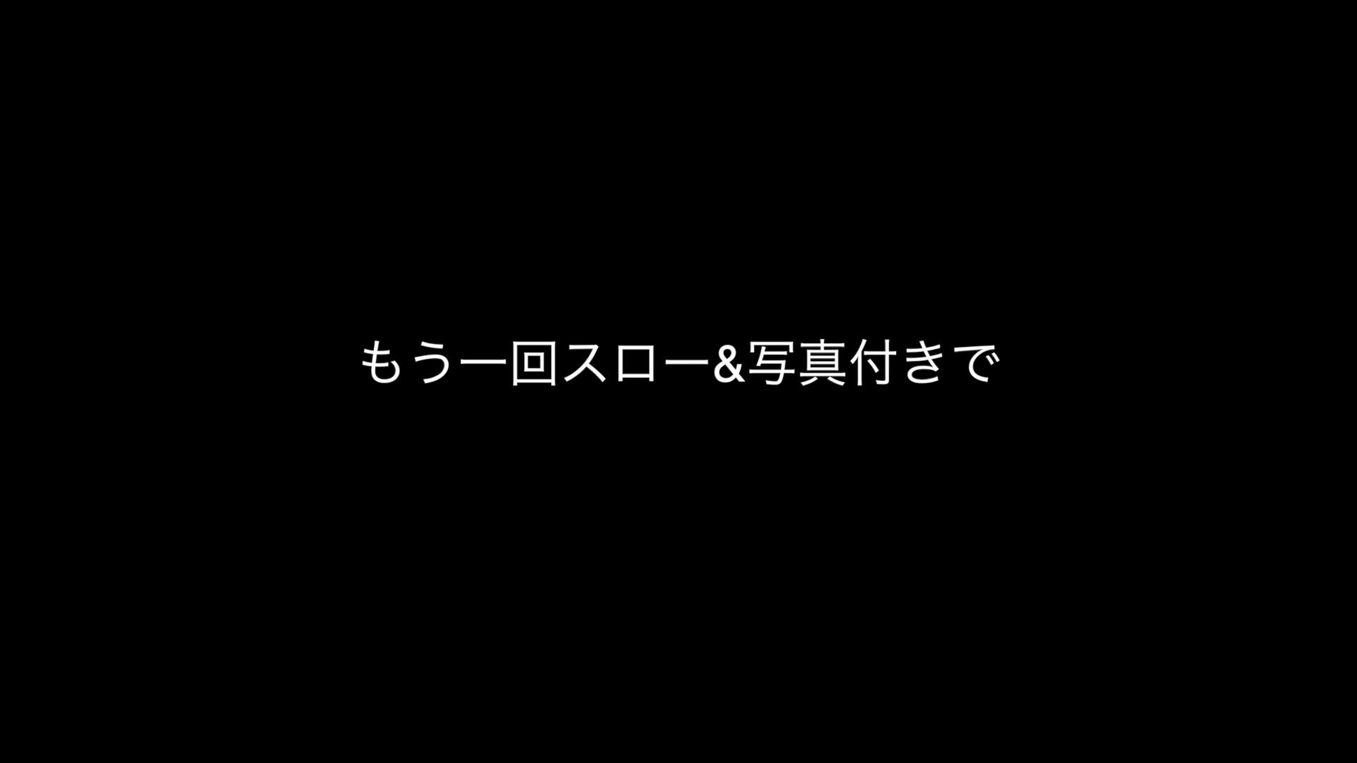 おまんこ 雅さんの独断と偏見で集めた動画集 3カメ!!くっきり盗撮編vol.01 のぞき本舗 中村屋