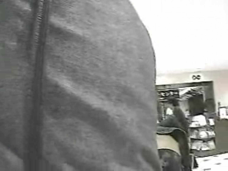 おまんこ|高画質版! 2003年ストリートNEW No.2|のぞき本舗 中村屋