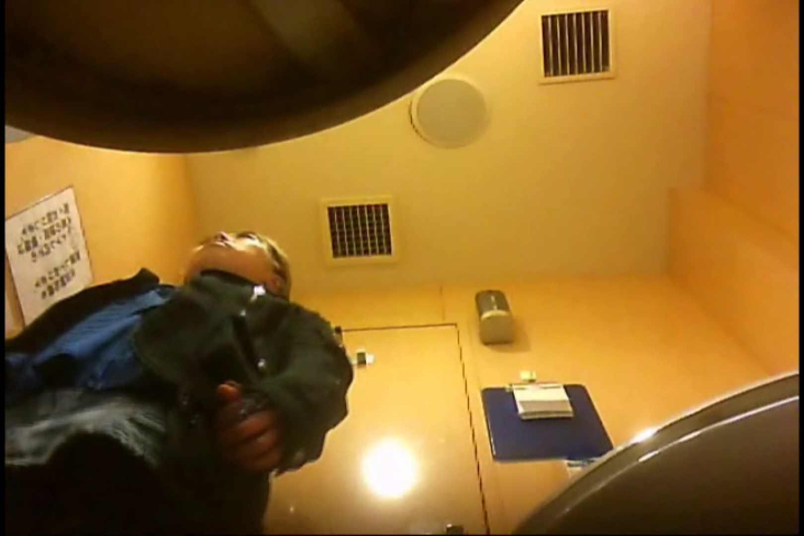 おまんこ 実録!魂の女子化粧室盗撮!!~隠れ潜む特殊カメラ~vo,29 のぞき本舗 中村屋