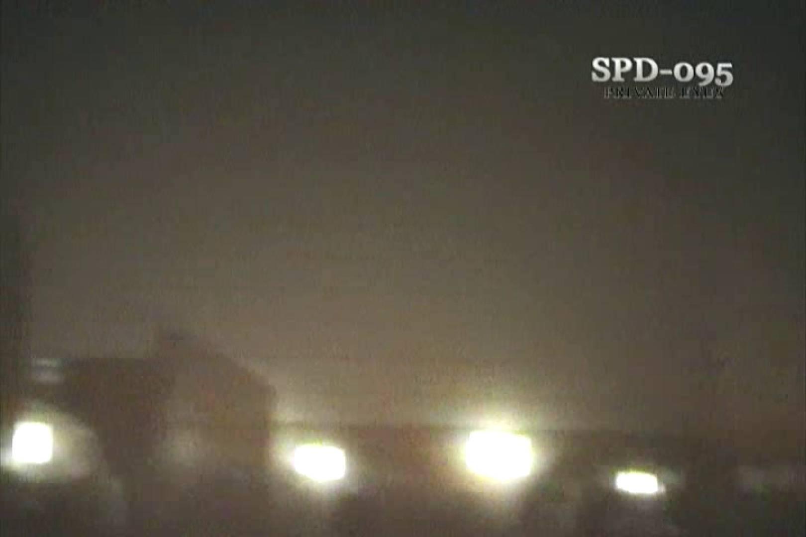 おまんこ 高画質版!SPD-095 透明人間の視線 のぞき本舗 中村屋