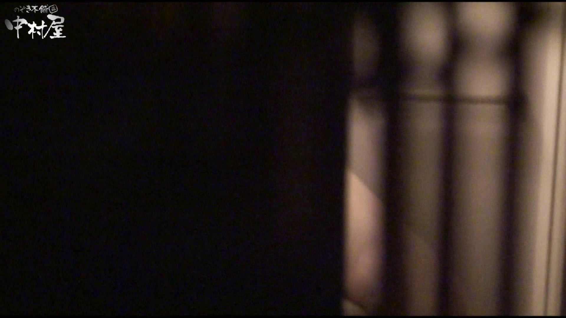 おまんこ 民家風呂専門盗撮師の超危険映像 vol.028 のぞき本舗 中村屋