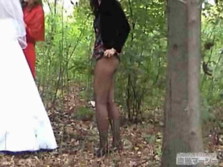 おまんこ 衝撃!ウエデイングドレスを着て野外発射!  のぞき本舗 中村屋