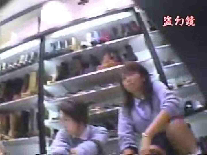おまんこ 素晴らしき靴屋の世界 vol.02 のぞき本舗 中村屋