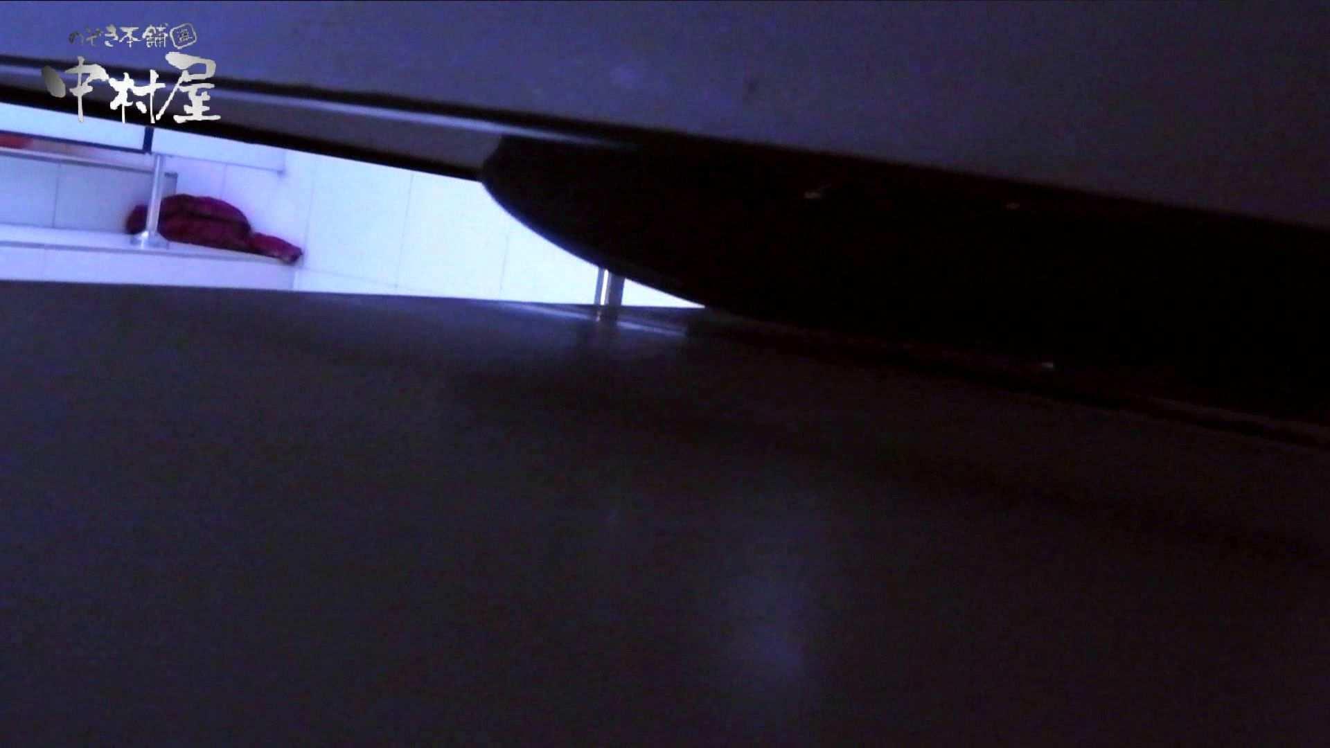 おまんこ 【世界の射窓から】世界の射窓から vol.11前編 のぞき本舗 中村屋