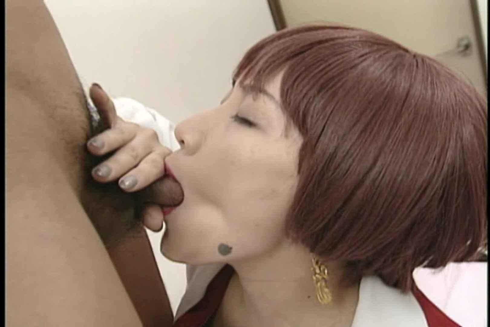 おまんこ|ショートカットのお姉さんは性欲旺盛~藤あいこ~|大奥