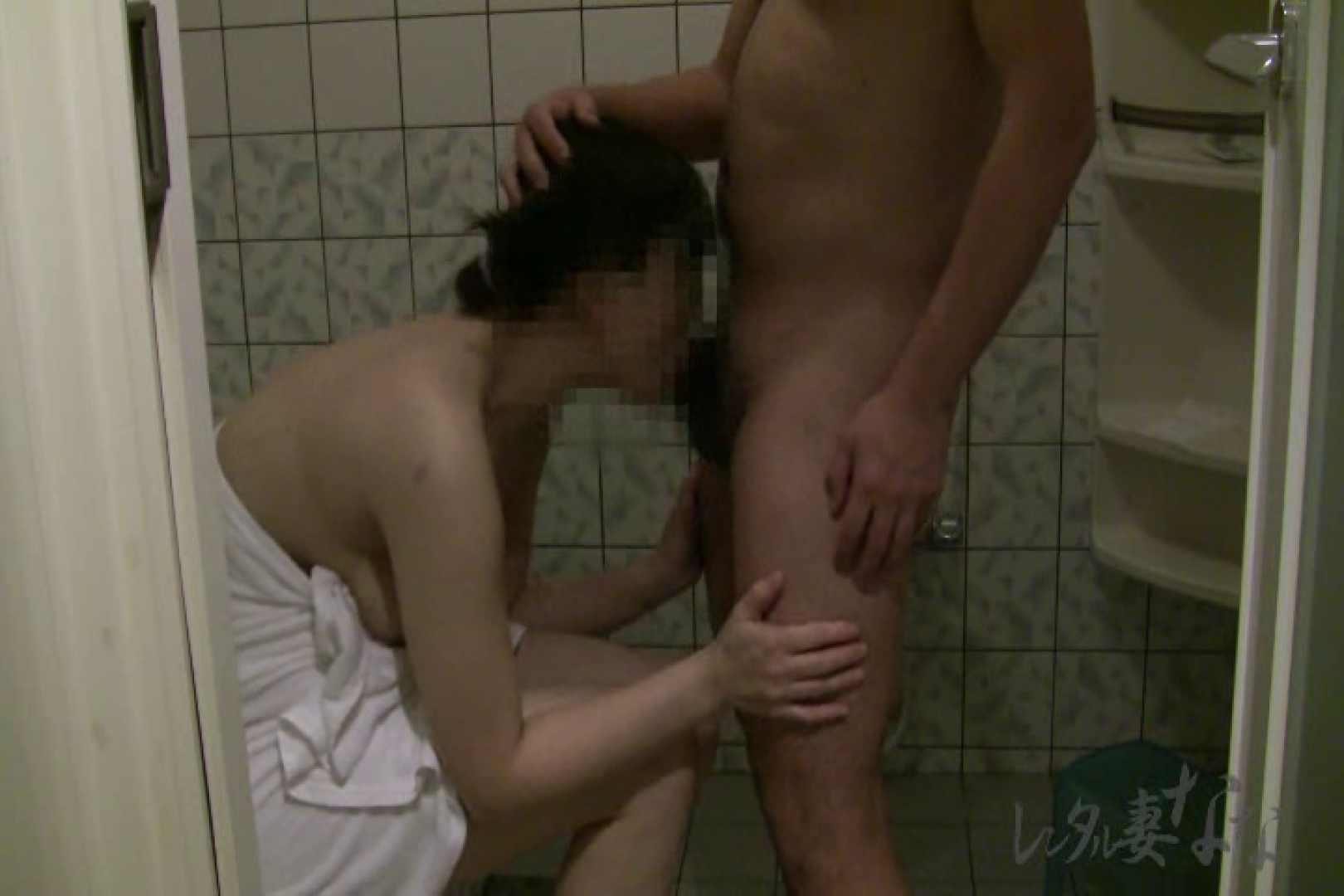 おまんこ|レンタル妻ななvol.5 お風呂で剃毛編|大奥