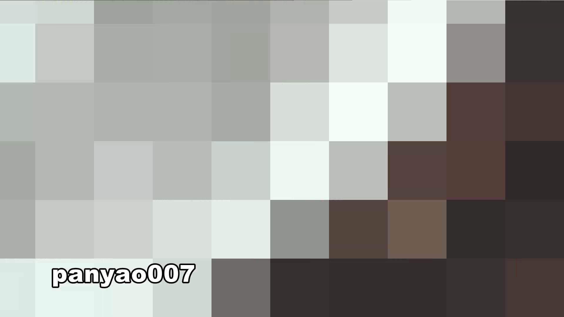 おまんこ|日本成人用品展览会。vol.07 照射実験|ピープフォックス(盗撮狐)