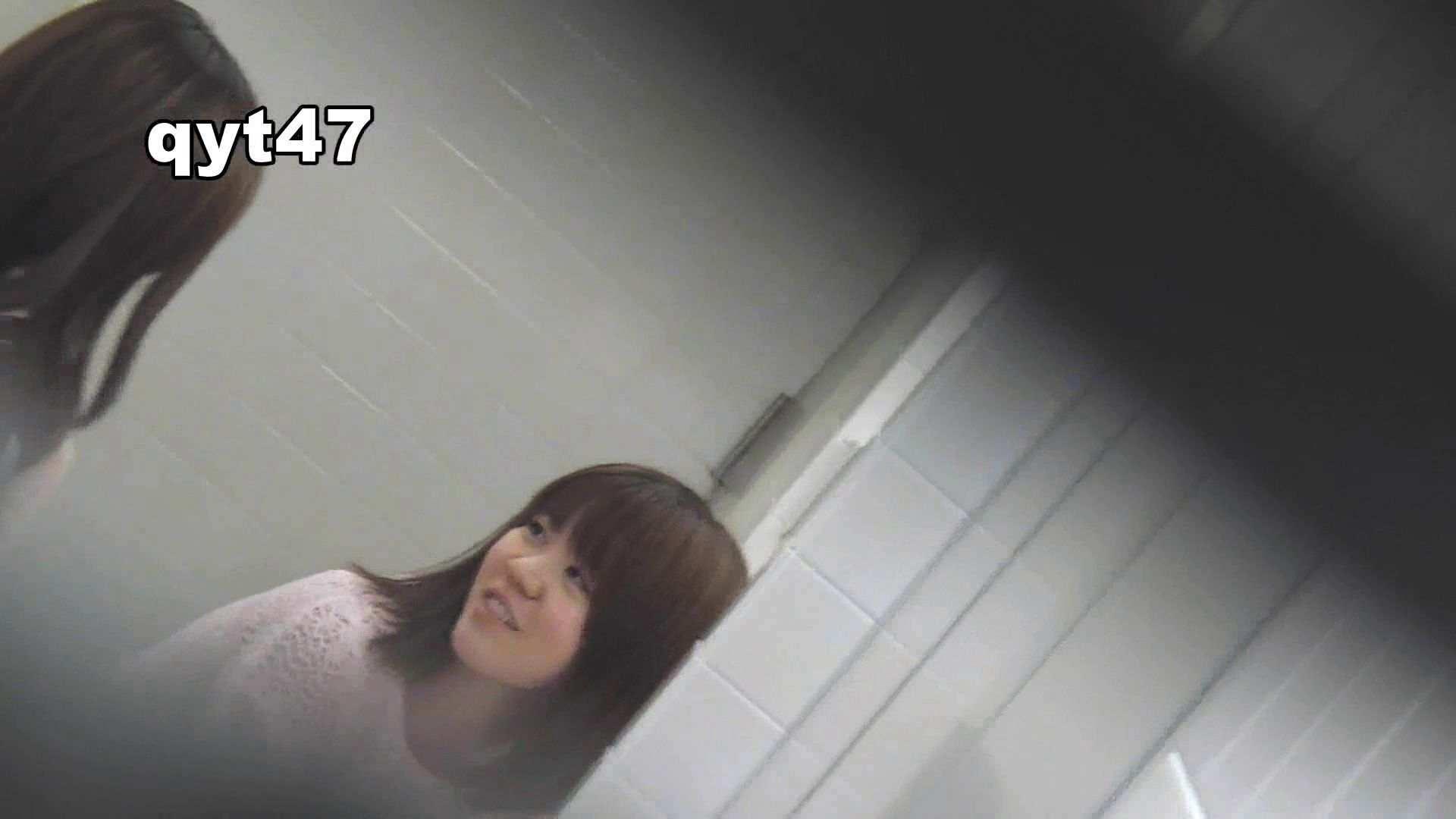 おまんこ vol.46 命がけ潜伏洗面所! (⌒-⌒)キラッ♪ ピープフォックス(盗撮狐)