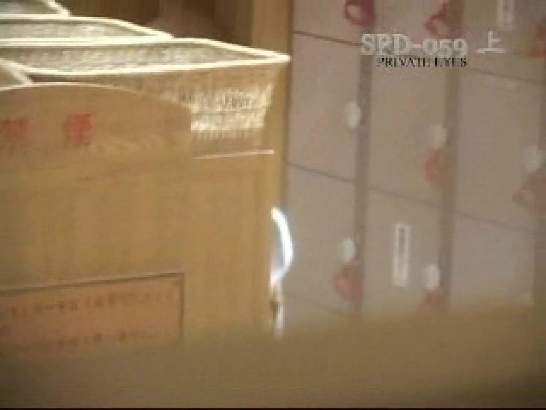 おまんこ|SPV-059 究極の覗き穴 総集編(2枚組) (VHS) No.1|ピープフォックス(盗撮狐)