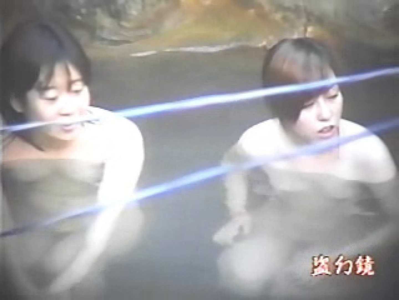おまんこ|特選白昼の浴場絵巻ty-6|ピープフォックス(盗撮狐)
